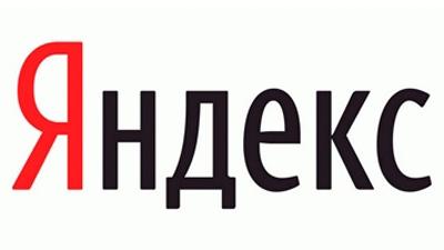 «Яндекс» получил собственный домен
