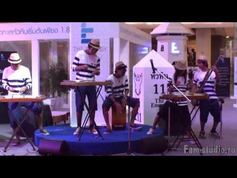 Бангкок - веселые музыканты