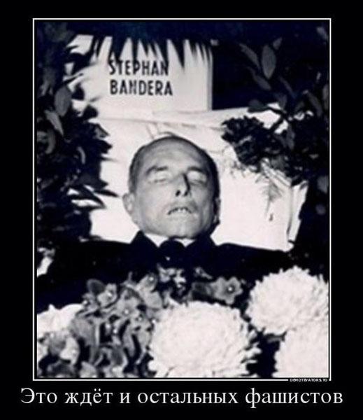 15 октября 1959 года ликвидирован идеолог украинских националистов и организатор ОУН и УПА - Степан Бандера
