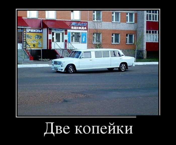 http://mtdata.ru/u23/photo99B6/20735293860-0/original.jpg#20735293860