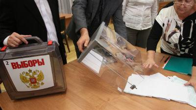 Коммунист Левченко выиграл губернаторские выборы в Иркутской области