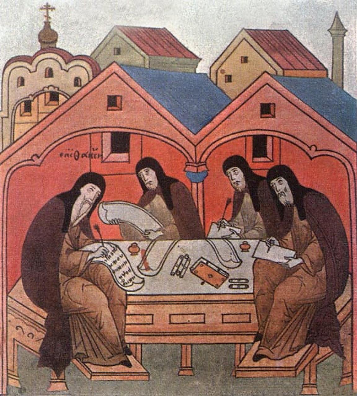Поземельные акты как источник для изучения религиозного сознания средневековой Руси