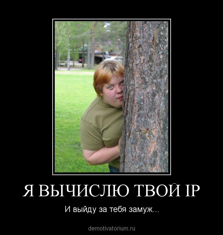 http://mtdata.ru/u23/photo99E7/20520767270-0/original.jpg