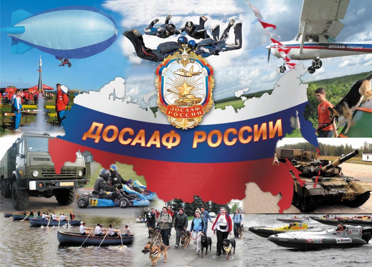 Школа кадрового резерва ОПК…
