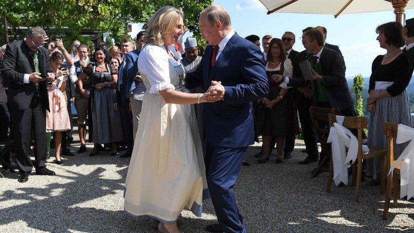Путин станцевал с невестой и уехал спустя час со свадьбы главы МИД Австрии