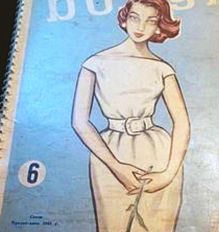 Вполне актуально и сегодня — идеи из журнала мод «Божур» за 1958 год