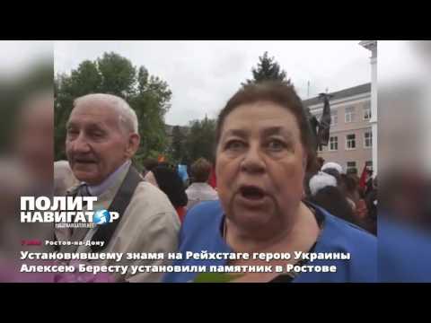 В России открыли памятник Герою Украины — его дочь отказала в переносе праха в Киев