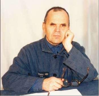 Хорев Михаил Иванович в 1981 году в лагере строгого режима