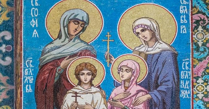 День Веры, Надежды, Любви и матери их Софии — 2018 (30 сентября): женщинам запрещено в этот особенный день…