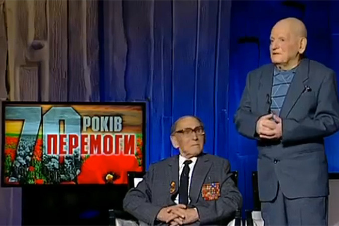 Концлагерь украинской мечты
