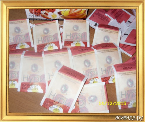 Чайные пакетики для хранения семян