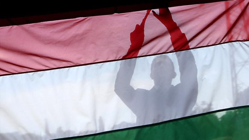 На Закарпатье появились билборды с сообщениями о «венгерском сепаратизме»