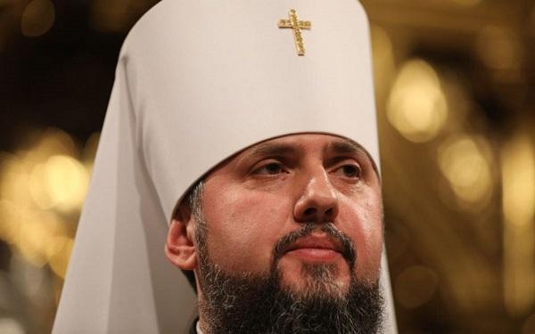 Епифаний объявил «новую церковь» Украины независимой отКонстантинополя