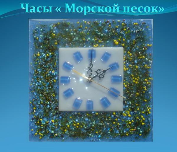 Татьяна Петрова. Часы в технике фьюзинг