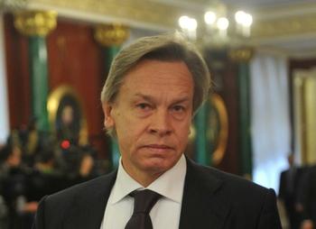 Пушков высказался о грядущем визите сенаторов из США в Москву