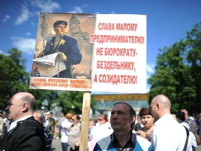 «Россия зовет, ЦБ отзывает»