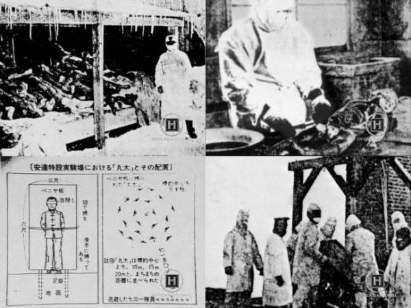 Отряд 731: конвейер смерти