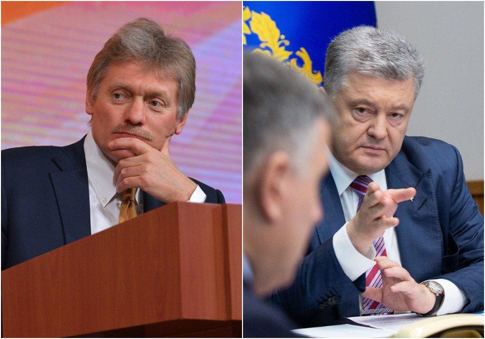 «Не способствуют снятию напряженности»: Кремль отреагировал на слова Порошенко о применении оружия в Донбассе