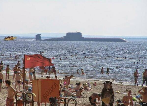 Крым-2015 глазами украинца( …