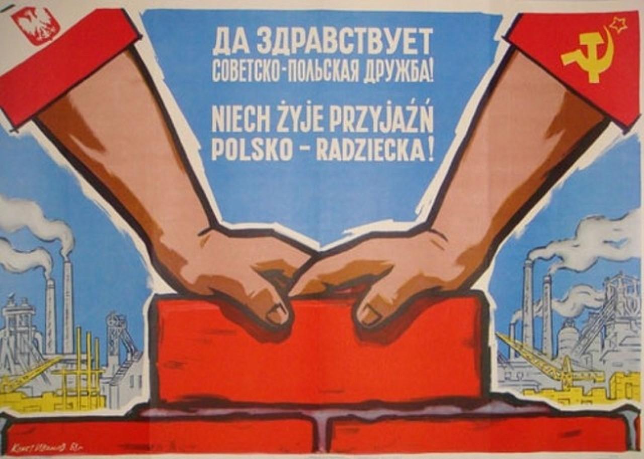 На чем основана польская иде…