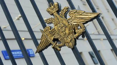 СМИ: Главу департамента Минобороны арестовали по обвинению во взяточничестве