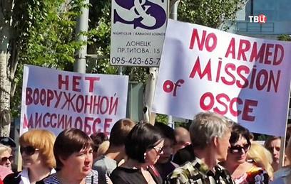 В Донецке прошел митинг против вооруженной миссии ОБСЕ в Донбассе