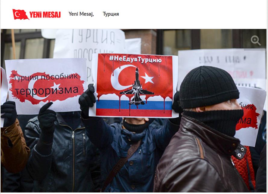Yeni Mesaj: почему Россия те…