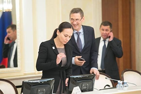 Нафорум для лидеров 20 стран вЕкатеринбурге потратят 70 млн рублей избюджета