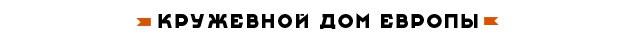 Самые красивые русские избы