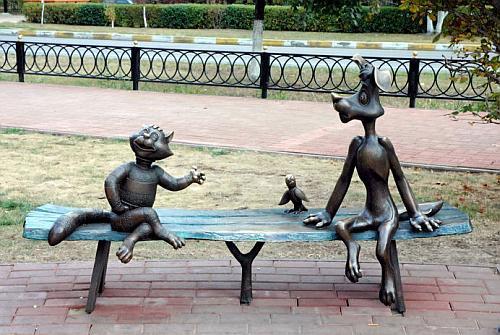 памятник коту Матроскину и псу Шарику