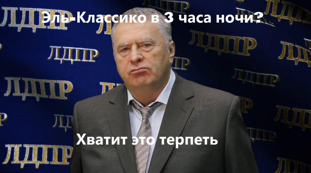 Когда и почему русские сделали ошибку.