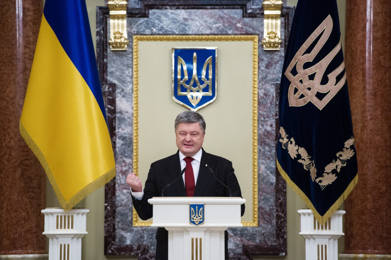 """Украина завела уголовное дело на Россию из-за """"гибридной войны"""""""