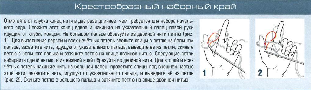 6г krestoobrazniy-naborniy-kraj