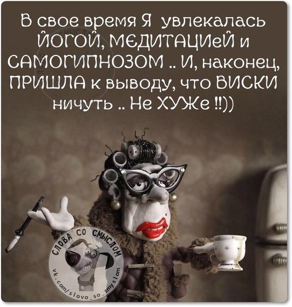 1447270115_frazki-9 (574x604, 256Kb)