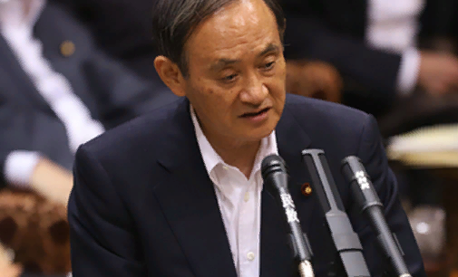 Япония обиделась на Россию из-за спутниковых телефонов