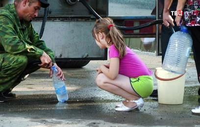 На Украине заявили о проблемах с питьевой водой