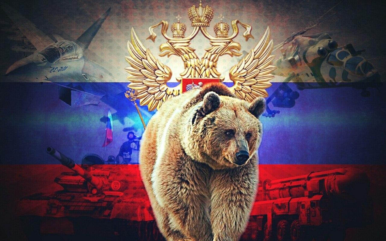Любэ Гимн России рок версия