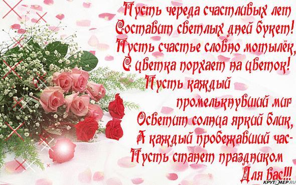 Image result for фото игорь Ñ Ð´Ð½ÐµÐ¼ рождениÑ
