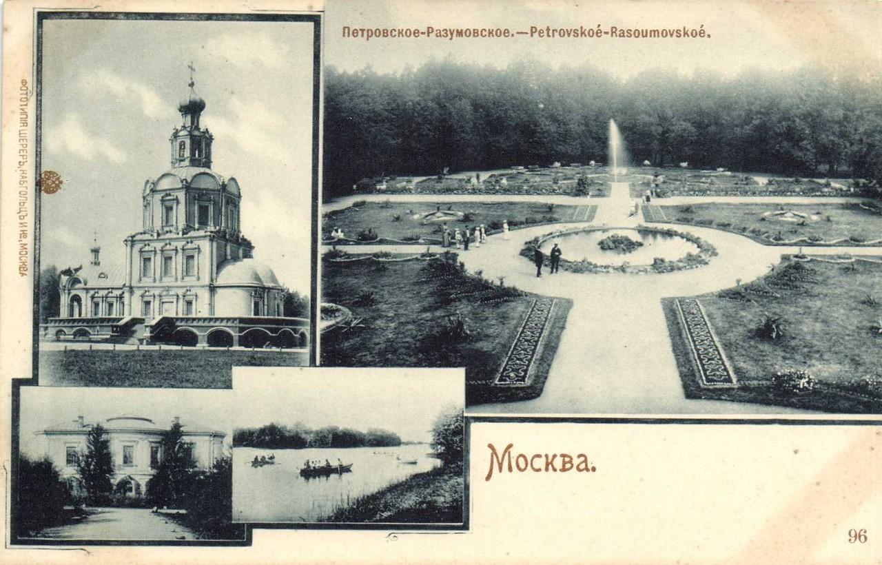 Как доехать до бти северное ст метро петровско-разумовская (серпуховско-тимирязевская) авт194, до ост