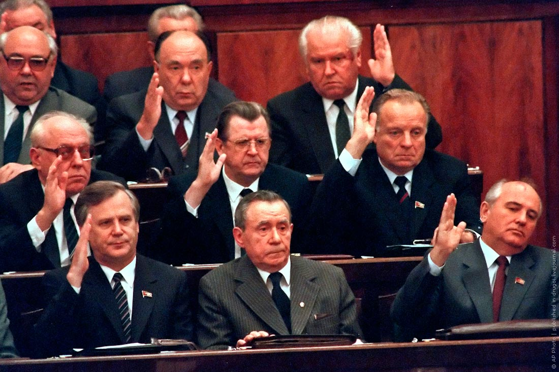 Высшее достижение человечества: как Горбачев с номенклатурой СССР развалил великую цивилизацию