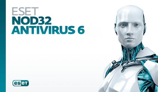 Какой антивирус лучше антивирус, вирусы, программы