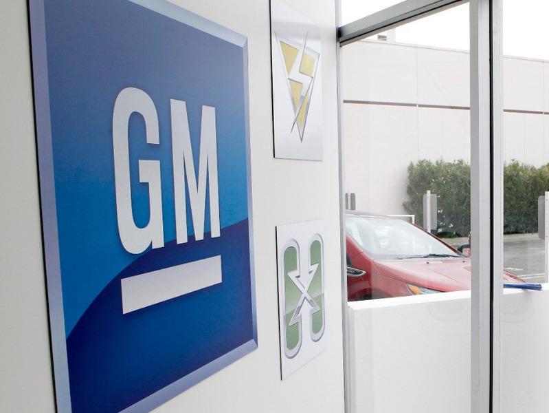 Российские автодилеры попытаются отсудить у GM более миллиарда долларов 794