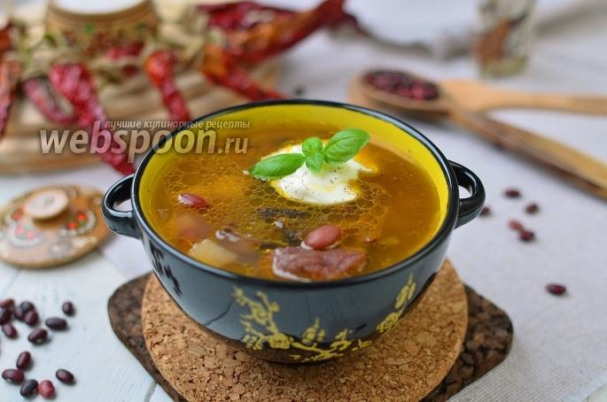 Фото Фасолевый суп с грибами
