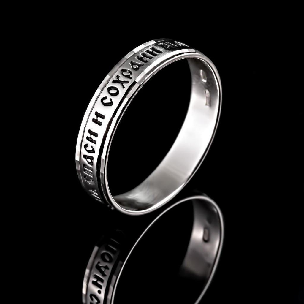 """А вы знаете как правильно носить кольцо """"Спаси и Сохрани""""?"""
