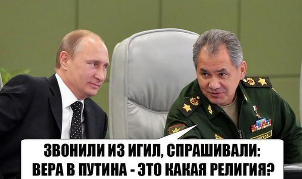 Вот и стала Россия — мессией! В смысле Спасительницей!