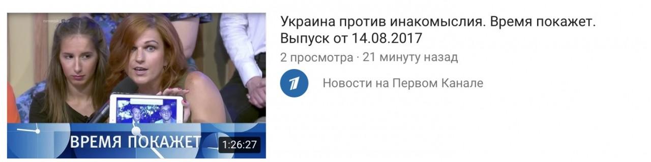 Один день из жизни бывшей украинки