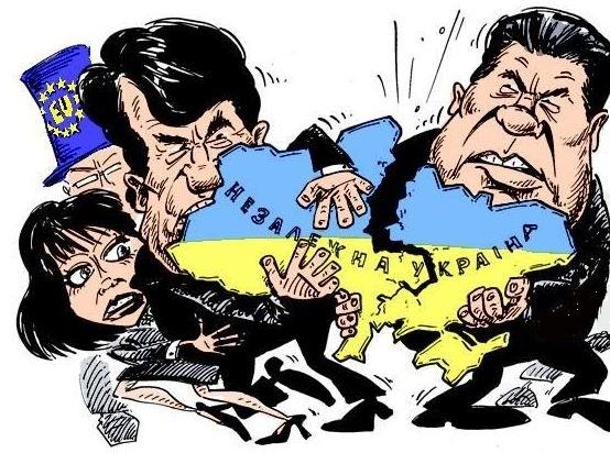 Украины нет: дробление продолжается