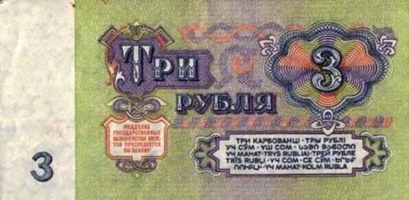 Вперед, по магазинам СССР !