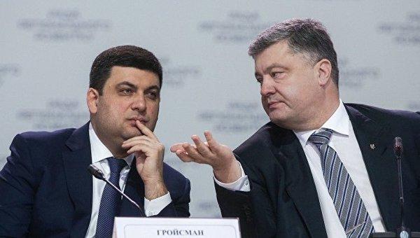 Жители Украины не одобрили работу Порошенко, Гройсмана и Парубия на их должностях