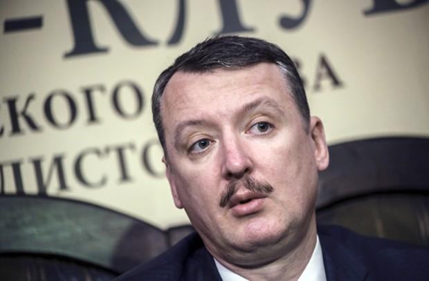 Стрелков: Приднестровье может исчезнуть.